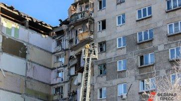 Расследование: злополучная многоэтажка в Магнитогорске строилась как пятиэтажный дом