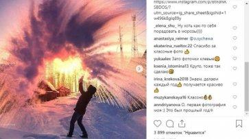 Россияне устроили «дубакчеллендж» и покорили соцсети красотой своих фото