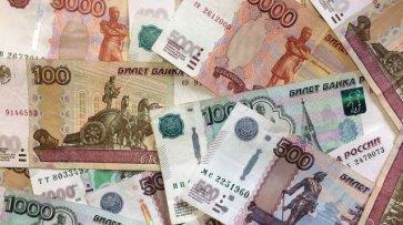 Росстат заявил о рекордном росте ВВП - «Происшествия»