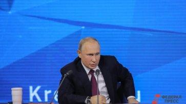 Счетная палата запустила сервис по оценке выполнения новых майских указов Путина