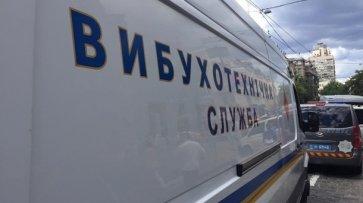Сообщение о минировании Верховного суда Украины не подтвердилось