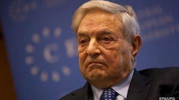 Сорос: ЕС может повторить судьбу Советского Союза
