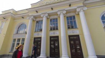 Старейший кинотеатр Екатеринбурга «Колизей» закрылся навсегда