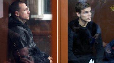 Суд оставил в силе арест Кокорина и Мамаева до 8 апреля
