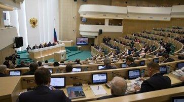 В Госдуме и Совфеде предложили устроить «чистки» из-за «дела Арашукова» - «Новости дня»