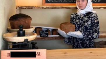 В Кемерове фанат Стерлигова открыл свою антигейскую булочную с хлебом по 650 рублей