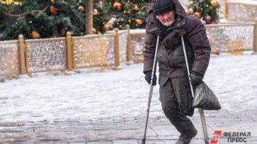 В Минэкономики пообещали не поднимать пенсионный возраст до 2036 года