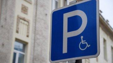 В России появятся уменьшенные дорожные знаки - «Происшествия»