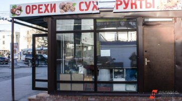 В России вернут киоски и ларьки, с которыми власти боролись несколько лет