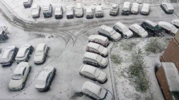 Вас парковаться не учили? - «Спорт»