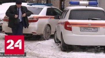 """Вести """"Дежурная часть"""" от 23 февраля 2019 года - Россия 24 - (видео)"""