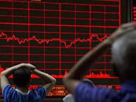 Українська правда (Украина): грозит ли мировой экономике новый глобальный кризис - «ЭКОНОМИКА»