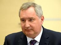 В 90-х Рогозина объявляли в розыск по делу о фальшивых документах - «Новости дня»