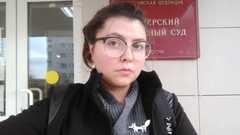 В Сочи журналистку судят за статью о незаконной охоте высоких лиц - «Экономика»