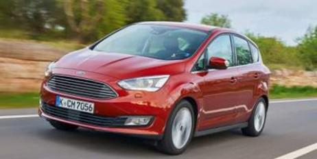 Ford перестанет выпускать две модели авто - «Мир»