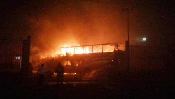 20 человек сгорели в автобусе в Перу - «Новости дня»