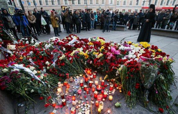 Прошло два года со дня теракта в петербургском метро - «Новости дня»