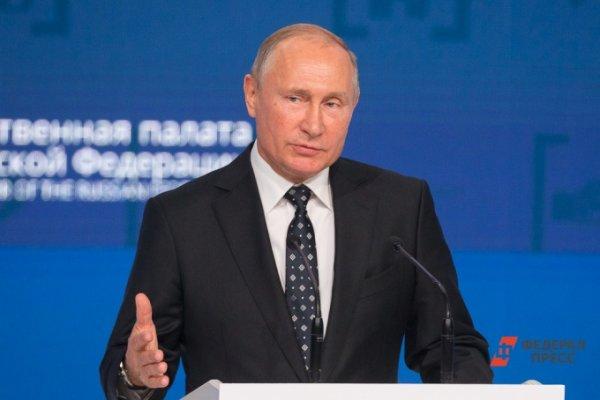 Путин уволил близкого к семье Арашуковых прокурора