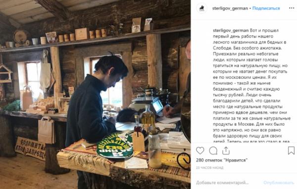 Стерлигов объяснил, почему 440 рублей за хлеб – это нормально