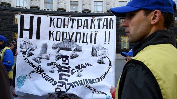 В украинском антикоррупционном бюро идут обыски