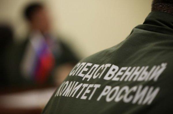 Задержан подозреваемый в погроме в уральской редакции «Коммерсанта» - «Политика»