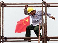 Project Syndicate (США): десятилетие стремительных перемен в Китае - «ЭКОНОМИКА»