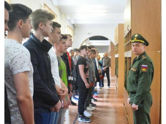 В Серпухове для старшеклассников состоялись учебные сборы