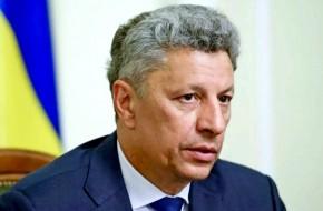 Ключ к спасению Украины находится в руках у Бойко - «Новости Дня»