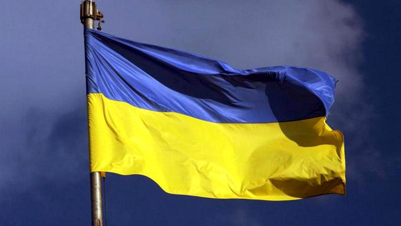 явление флаг украина картинки в хорошем качестве тут взял охотоведа